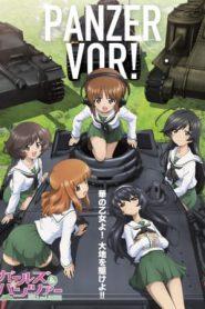 Girls Und Panzer สาวปิ๊ง! ซิ่งแทงค์<br></noscript><img class=