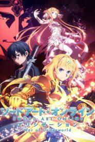 Sword Art Online Alicization – War of Underworld<br></noscript><img class=