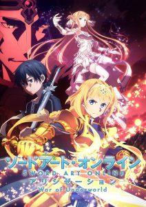 Sword Art Online Alicization – War of Underworld ตอนที่ 1-12 ซับไทย