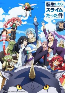 Tensei shitara Slime Datta Ken เกิดใหม่ทั้งทีก็เป็นสไลม์ไปซะแล้ว ตอนที่ 1-25 ซับไทย+OVA Special