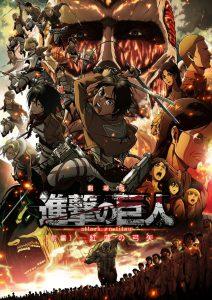 Attack on Titan ผ่าพิภพไททัน ภาค1 ตอนที่ 1-25 ซับไทย +OVA+SP