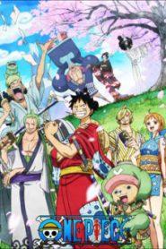 One Piece วันพีช ซีซั่น 21 วาโนะคุนิ ซับไทย