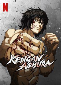 Kengan Ashura กำปั้นอสูร โทคิตะ