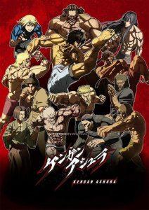 Kengan Ashura 2nd Season กำปั้นอสูร โทคิตะ ภาค2