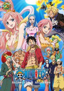 One Piece Seasons 1-20