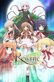 Rewrite รีไรต์<br></noscript><img class=
