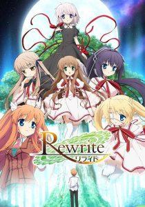 Rewrite รีไรต์ (ภาค1)