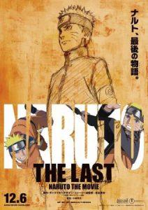 The Last Naruto the Movie 2015 นารูโตะ เดอะ มูฟวี่ ปิดตำนานวายุสลาตัน