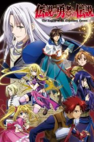 The Legend of the Legendary Heroes <br></noscript><img class=