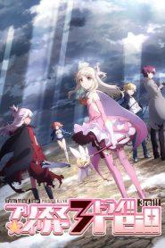 Fate kaleid liner Prisma Illya 3rei!!<br></noscript><img class=