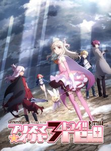 Fate kaleid liner Prisma Illya 3rei!! (ภาค4) สาวน้อยเวทมนตร์อิลิยะ