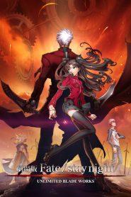 Fate stay night Movie: Heaven's Feel – I. Presage Flower <br></noscript><img class=