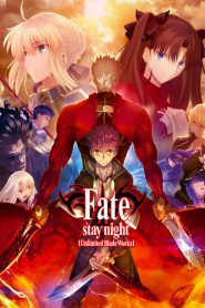 Fate stay night Unlimited Blade Works<br></noscript><img class=