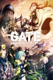 Gate: Jieitai Kanochi nite, Kaku Tatakaeri หน่วยรบตะลุยโลกต่างมิติ <br></noscript><img class=