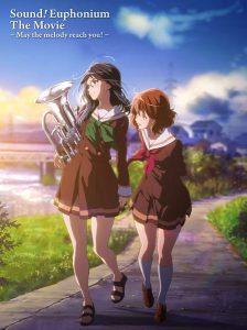 Hibike! Euphonium Movie 2 – Todoketai Melody ซับไทย Movie