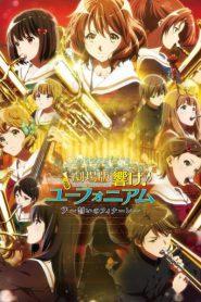 Hibike! Euphonium Movie 3 – Chikai no Finale<br></noscript><img class=