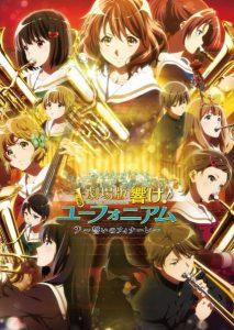 Hibike! Euphonium Movie 3 – Chikai no Finale ซับไทย Movie