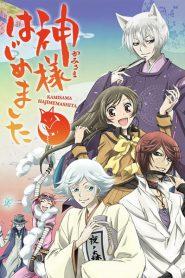 Kamisama Hajimemashita<br></noscript><img class=