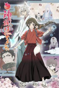 Kamisama Hajimemashita จิ้งจอกเย็นชากับสาวซ่าเทพจำเป็น (ภาค2)