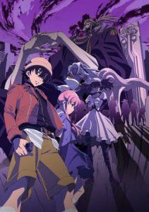 Mirai Nikki บันทึกมรณะ เกมล่าท้าอนาคต ตอนที่ 1-26+OVA พากย์ไทย จบแล้ว