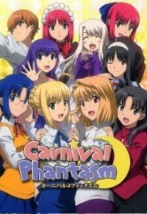 Carnival Phantasm ตอนที่ 1-12 ซับไทย +OVA+EX
