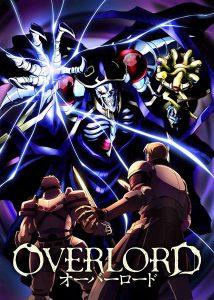 Overlord โอเวอร์ ลอร์ด จอมมารพิชิตโลก