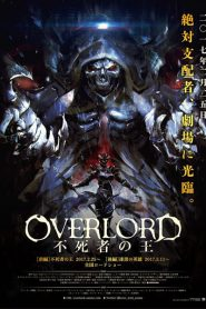 Overlord Movie 1: <br></noscript><img class=