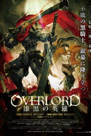 Overlord Movie 2:<br></noscript><img class=