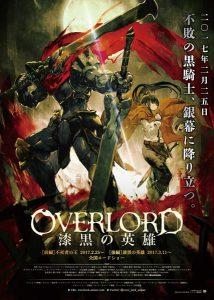 Overlord Movie 2