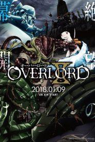 Overlord ll ーバーロードŌ โอเวอร์ ลอร์ด จอมมารพิชิตโลก<br></noscript><img class=