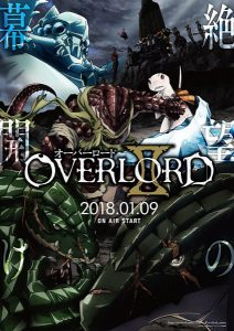 Overlord ll