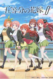 5-Toubun no Hanayome ∬ เจ้าสาวผมเป็นแฝดห้า (ภาค2) ตอนที่ 1-12 ซับไทย จบแล้ว