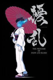 Jouran: The Princess of Snow and Blood เจ้าหญิงแห่งหิมะและเลือด ซับไทย