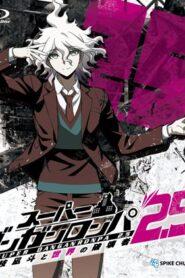 Super Danganronpa 2.5 OVA Komaeda Nagito to Sekai no Hakaisha ซับไทย