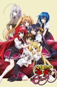 High School DxD BorN (ภาค3) ตอนที่ 1-12+OVA+SP ซับไทย จบแล้ว