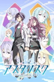 Gakusen Toshi Asterisk 2nd Season (ภาค2)