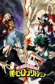 My Hero Academia Season3 (ภาค3)