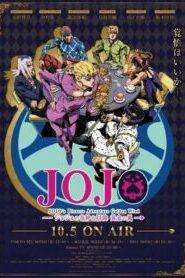 JoJo's Bizarre Adventure – Golden Wind (ภาค5)