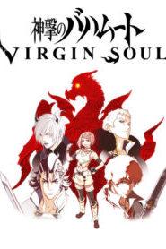 Shingeki no Bahamut : Virgin Soul