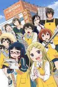 Denki-Gai no Honya-san ร้านหนังสือป่วน ก๊วนตัวแสบ ตอนที่ 1-12 ซับไทย จบแล้ว