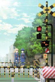 Fumikiri Jikan รถไฟข้ามเวลา