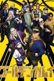 Golden Kamuy 2nd Season (ภาค2) ตอนที่ 1-12 ซับไทย จบแล้ว