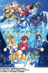 Gundam Build Fighters Try กันดั้มบิลด์ไฟท์เตอร์ไทร์