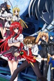 High School DxD New (ภาค2) ตอนที่ 1-12+OVA พากย์ไทย จบแล้ว