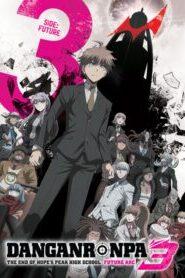 Danganronpa 3: The End of Kibougamine Gakuen – Mirai-hen (อนาคต)