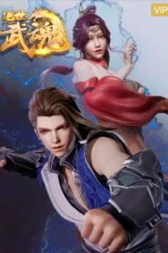 Jue shi wu hun มหาเทพวิญญาณยุทธ์