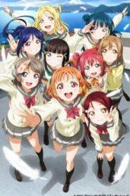 Love Live! Sunshine!! ภาค2