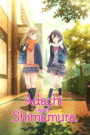 Adachi to Shimamura ตอนที่ 1-12 ซับไทย จบแล้ว