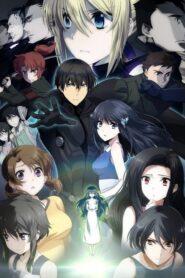 Mahouka Koukou no Rettousei Movie <br></noscript><img class=
