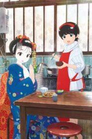 Maiko-san Chi no Makanai-san แม่ครัวแห่งบ้านไมโกะ ซับไทย